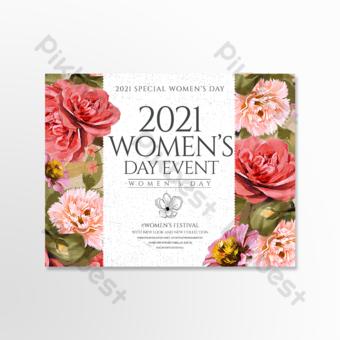 يوم المرأة الرجعية الكرتون الأزهار عطلة بطاقة قالب PSD