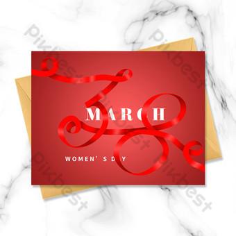 carte postale de banderole de jour de femmes simples Modèle PSD
