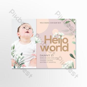 carte de voeux de faire-part de naissance de bébé romantique simple floral Modèle PSD