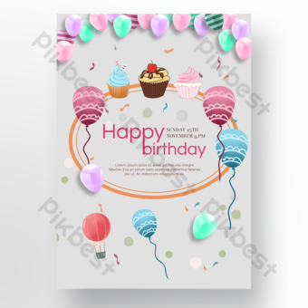 ملصق عيد ميلاد رمادي قالب PSD