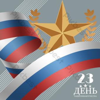 серый элитный русский день защитника отечества продвигает соцсети шаблон PSD