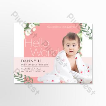 carte de voeux simple et élégante de notification de naissance de bébé Modèle PSD