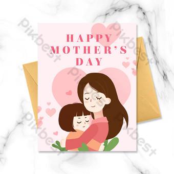 carte de voeux de fête des mères dessin animé amour carte postale Modèle PSD
