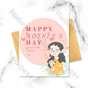tarjeta de felicitación de la postal del amor del tema del día de la madre Modelo PSD