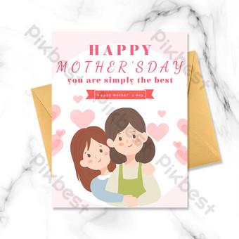 día de la madre amor dibujos animados postal tarjeta de felicitación rosa Modelo PSD