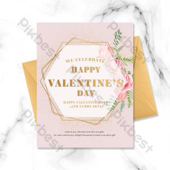 carte postale de carte postale de bouquet de valentine frontière dorée Modèle PSD