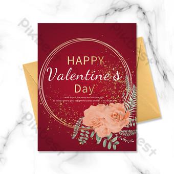 carte de voeux de bordure dorée rouge minimaliste saint valentin Modèle PSD