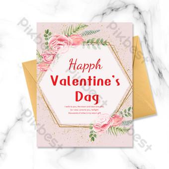 bordure dorée saint valentin carte postale carte de voeux bouquet Modèle PSD