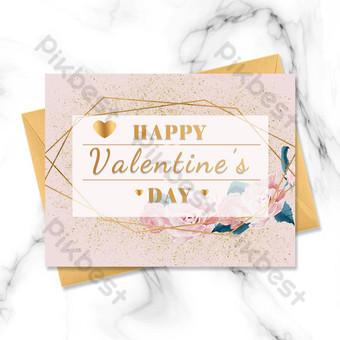 carte de voeux de saint valentin bordure dorée rose Modèle PSD