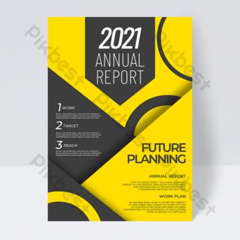 التقرير السنوي لون أصفر رمادي الأعمال 2021 قالب PSD