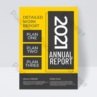 أزياء اللون الأصفر والرمادي 2021 لون التقرير السنوي قالب PSD