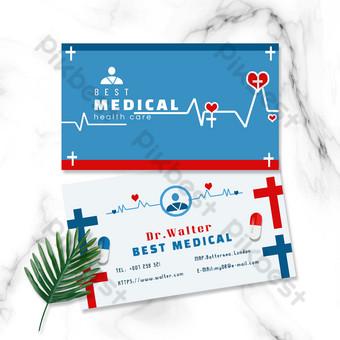 carte de visite double face de pharmacie rouge et bleue de médecins de lindustrie médicale Modèle PSD