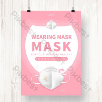 cartel de bienestar público de la máscara protectora epidémica rosa Modelo PSD