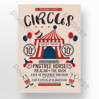 flyer de spectacle de carnaval de cirque Modèle PSD