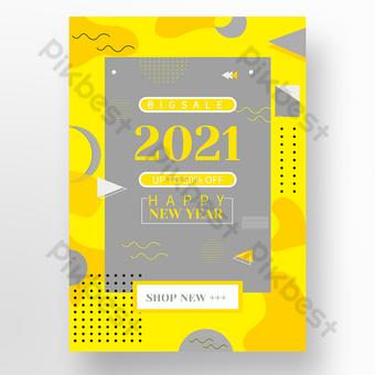2021 الاتجاه الأصفر الرمادي قالب كتلة اللون خياطة هندسية قالب PSD