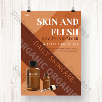 Contrasting color geometric skin care products essential oil promotion poster Template PSD