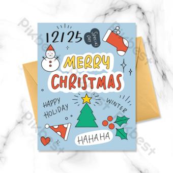 بطاقة عطلة عيد الميلاد الزرقاء قالب PSD