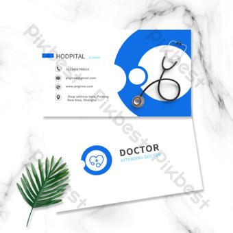 carte de visite recto verso simple bleu de lindustrie du matériel médical Modèle PSD