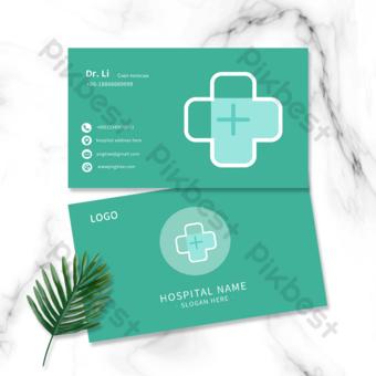 carte de visite recto-verso de soins médicaux d'industrie d'équipement médical vert et simple Modèle PSD
