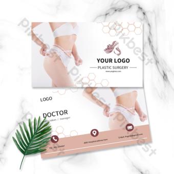 carte de visite double face pour l'industrie de la beauté médicale Modèle PSD