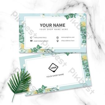 carte de visite double face verte belle fleur boutique plante Modèle PSD