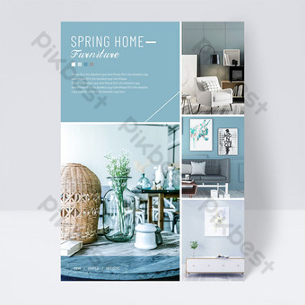 Light blue color block segmenting fashion simple spring home flyer Template PSD