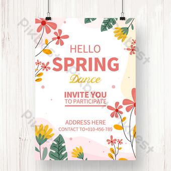 花卉植物春天舞會海報 模板 PSD