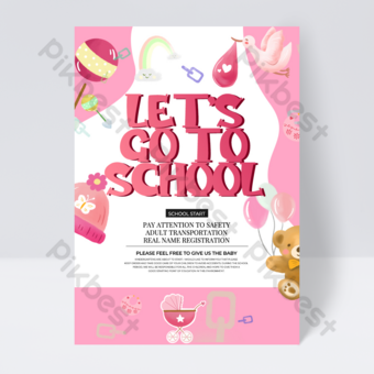 Flyer d'ouverture de la maternelle de dessin animé rose Modèle PSD