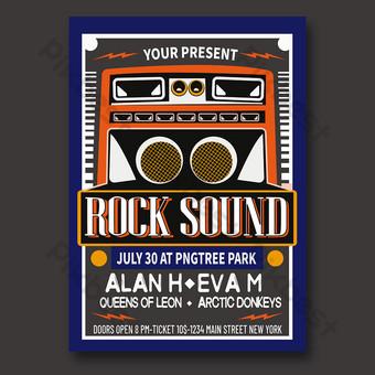 Indie Rock Sound Vintage Style Modèle EPS