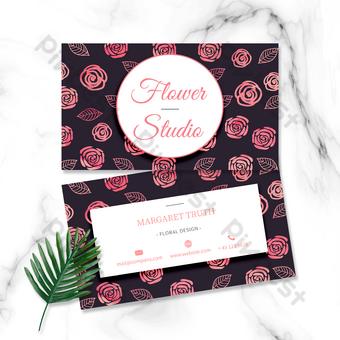 Carte de visite de la boutique de fleurs élégante Modèle PSD