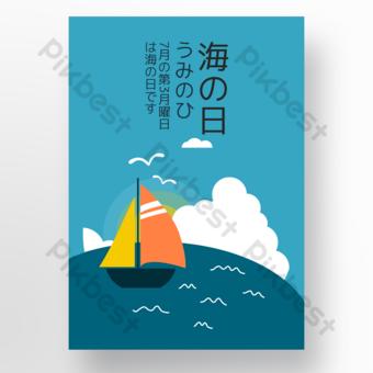 Sea day flying bird ocean sailboat Template PSD