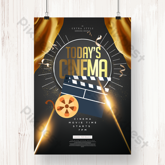 Fashion simple texture cinema movie time poster Template PSD