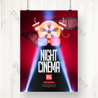 Personality creative cinema movie time poster Template PSD