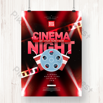 Personal light effect cinema movie time poster Template PSD