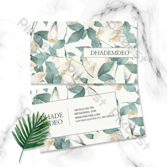 Carte à double visite florale carrelée verte Modèle PSD