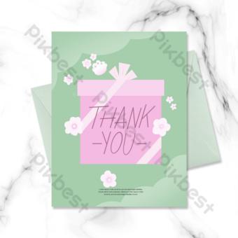 Boîte cadeau de fleur rafraîchissante verte géométrique mercure Carte de voeux graticable Modèle PSD