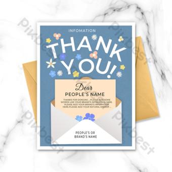 Carte de remerciement de la carte d'enveloppe bleue Modèle PSD