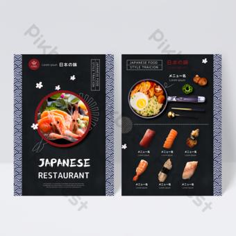 Senior black Japanese restaurant menu poster Template PSD