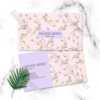 Carte de visite florale d'aquarelle pourpre Modèle PSD