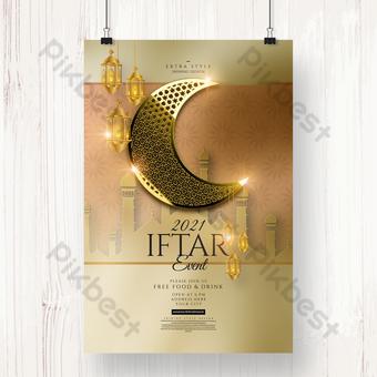 Золотой градиент Религиозный Рамадан Фестиваль Плакат шаблон PSD