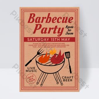 復古紙海報燒烤派對飛行物 模板 PSD