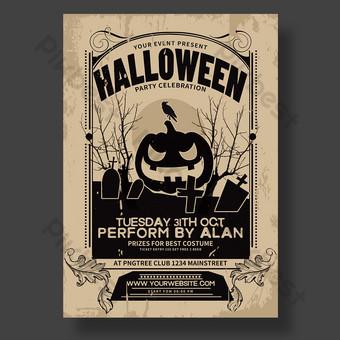 Flyer rétro de fête d'Halloween Modèle PSD