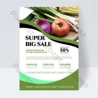 Plantilla de volante de producto simple verde del supermercado Modelo PSD