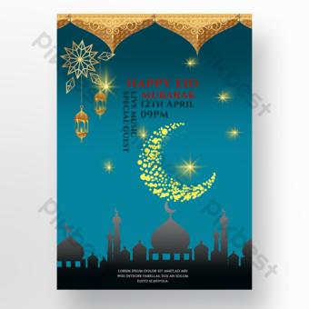 Poster Gereja Islam Ramadhan Templat PSD