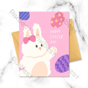 Carte de voeux de vœux de lapin à fourrure rose Modèle PSD