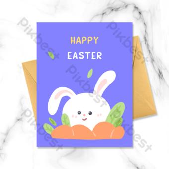 Carte de voeux de Pâques de la lapin mignon Modèle PSD