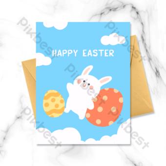 在雞蛋中間的愉快的舞蹈家兔子 模板 PSD