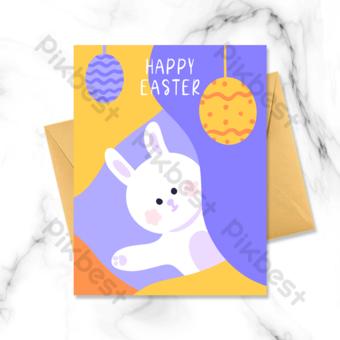Carte de voeux de dessin animé de lapin Modèle PSD
