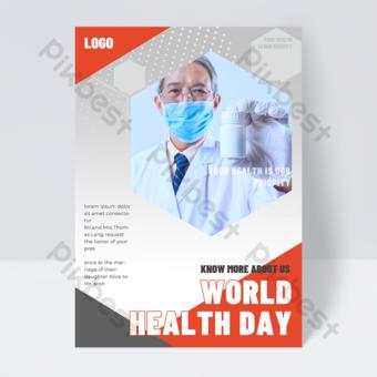世界衛生日醫療毒品健康飛行物 模板 PSD