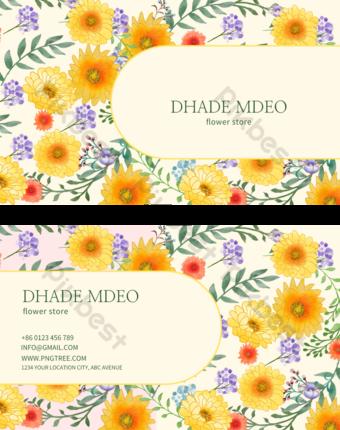 Carte de visite florale jaune carrelée Modèle PSD